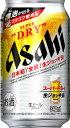 アサヒ スーパードライ 生ジョッキ缶 340ml (24缶入り) 1ケース