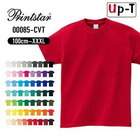 Tシャツ 半袖 メンズ カラー 暖色系 定番 00085-CVT PrintStar クルーネック