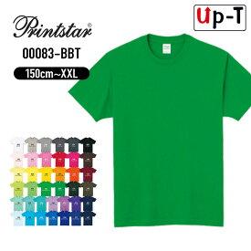 軽量 Tシャツ 半袖 メンズ キッズ 00083-BBT PrintStar クルーネック