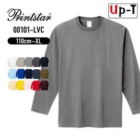 Tシャツ 長袖 カラー メンズ 定番 00101-LVC PrintStar クルーネック