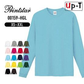 ハイグレード 長袖 Tシャツ カラー メンズ 00159-HGL PrintStar クルーネック