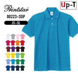 ポロシャツ カラー メンズ 半袖 定番 00223-SDP PrintStar