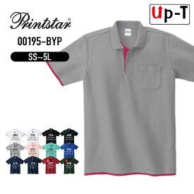 レイヤード ポロシャツ 半袖 メンズ 00195-BYP PrintStar 交織鹿の子