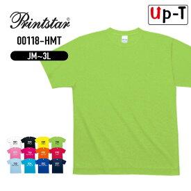 ハニカムメッシュ Tシャツ カラー メンズ 半袖 00118-HMT PrintStar クルーネック