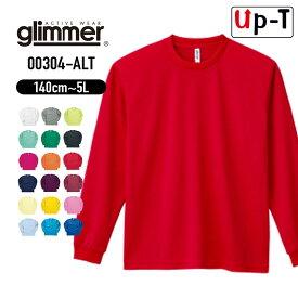ドライ Tシャツ 長袖 メンズ 00304-ALT glimmer クルーネック アパレル