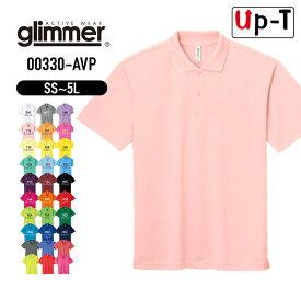 ドライポロシャツ ポケット付き カラー 半袖 メンズ 00330-AVP glimmer 無地 アパレル