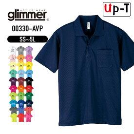 ドライポロシャツ ポケット付き モノトーン メンズ 半袖 00330-AVP glimmer 無地 アパレル