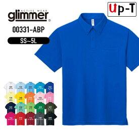 ボタンダウン ドライポロシャツ メンズ 半袖 00331-ABP glimmer