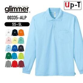 ポロシャツ ドライシャツ 長袖 メンズ 00335-ALP glimmer