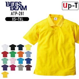 アクティブポロシャツ メンズ ATP-261 BEES BEAM アパレル