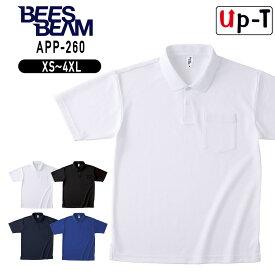 ポケット付きアクティブポロシャツ APP-260 BEES BEAM アパレル