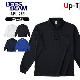 ポケット付き長袖アクティブポロシャツ APL-269 BEES BEAM アパレル