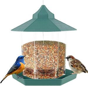 バードフィーダー 野鳥 餌台 屋根 付き 吊下げ 餌場 えさ台 鳥小屋 鳥かご 鳥 餌入れ バードウォッチング 小鳥 鳩 野鳥観察 おしゃれ 庭 ガーデン