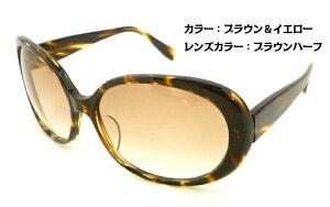 サングラス レディース メンズ 鯖江産 ハンドメイド ビックフレーム ブラウン イエロー UVカット