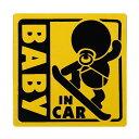 送料無料 車 マグネットステッカー スノーボード 赤ちゃん乗車中 マグネット 外貼り ステッカー 12cm角 ベイビーイン…