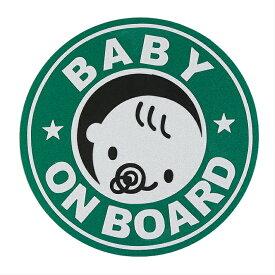 楽天市場 baby on boardの通販
