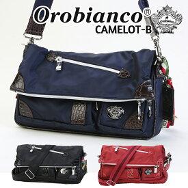 オロビアンコ ショルダーバッグ メンズ 斜めがけバッグ CAMELOT-B キャメロット ブランド イタリア 本革 メンズ レディース リモンタ ナイロン クラッチバッグ 折りたたみ式 A4 肩掛け Orobianco
