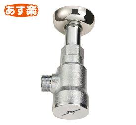 【あす楽】 【ELF-3EK】 INAX LIXIL・リクシル 小型電気温水器 部品 精密フィルター付止水栓 壁給水用[新品]