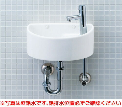 INAX イナックス LIXIL リクシル 【YAWL-33(P)】手洗器(丸形)壁給水・壁排水(Pトラップ)アクアセラミック仕様[新品]【RCP】
