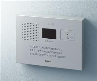 TOTO トイレ アクセサリー 音姫 トイレ用擬音装置 オート・露出タイプ(AC100Vタイプ) 【YES402R】[新品]【RCP】