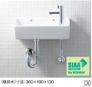 INAX イナックス LIXIL リクシル 【L-A35HC】手洗器(角形)壁給水・壁排水(Pトラップ)ハイパーキラミック仕様[新品]【RCP】