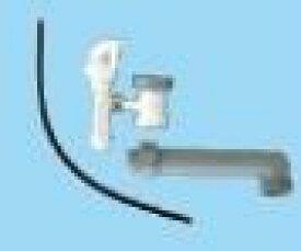 INAX LIXIL・リクシル 小型電気温水器 部品 排水器具 キッチン ミニキッチン設置用(ネジ接続) 【EFH-4MK-AS/EFH4MKAS】[新品]【RCP】