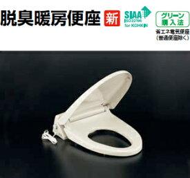 INAX LIXIL・リクシル トイレ 脱臭暖房便座 スローダウン機構付脱臭暖房便座 固定強化ボルト(標準) 【CF-21ASJ-K】[新品]【RCP】