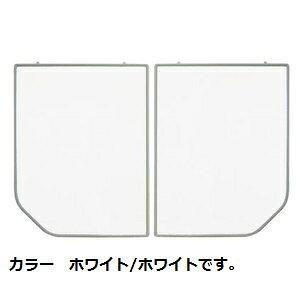 ノーリツ 部材 ふろふた(FA1180SFA-GY/W/SB KGA)【SCA7KBE】カラー:ホワイト/ホワイト(KGASH01の代替品) [新品]