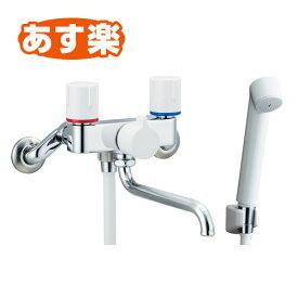 【あす楽】INAX[イナックス]・LIXIL[リクシル] 【BF-WL115H】 シャワーバス水栓 浴槽・洗い場兼用 2ハンドル(一時止水) ノルマーレS [新品]【RCP】