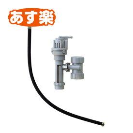 【あす楽】INAX LIXIL・リクシル 小型電気温水器 部品 排水器具 カウンター設置用 【EFH-4/PT EFH4PT】[新品]【RCP】