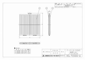 三菱換気扇部材システム部材【P-18GXB】交換用フィルター[新品]【RCP】