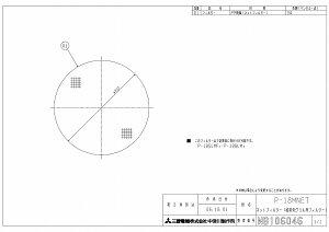 三菱換気扇部材システム部材【P-18MNET】ネットフィルター[新品]【RCP】