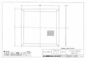 三菱換気扇部材システム部材【P-23DFZ】交換用除塵フィルター[新品]【RCP】