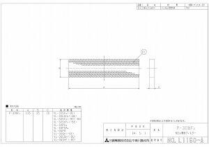 三菱換気扇部材【P-30NF2】Nox吸収フィルター[新品]【RCP】