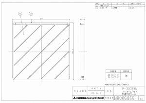 三菱換気扇【P-30XFH5】交換形フィルター【P30XFH5】[新品]【RCP】