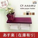 Cf-aa64ku-a