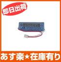 【あす楽】パナソニック (Panasonic) CR-AG/C25P電池 音声 火災警報器専用リチウム電池【SH284552520】