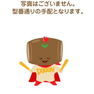 日立パーツショップ HITACHI【PV-BL20G-007】 ダストケースクミBLG [新品]