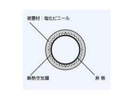 コベルコマテリアル銅管 サーモエコーSA(給湯配管用) <SA> 【型式:SA-22.22×0.81×25M コイル 42202538】[新品]【RCP】