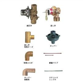 三菱 電気温水器 【BA-T12G】 別売部品(給湯専用タイプ) 標準配管セット[新品]【RCP】