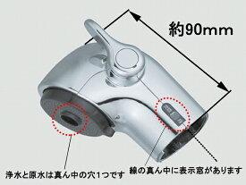 INAX/イナックス/LIXIL/リクシル 水まわり部品 シャワーヘッド部[A-5400] キッチン 【A-5400】[新品]