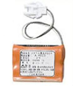 【あす楽】【ゆうパケット対応可】INAX LIXIL・リクシル 専用リチウム電池 FDK株式会社製【A-4025】【A4025】主に小便器センサーに使用[新品]【RCP】