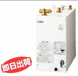【あす楽】INAX・LIXIL 住宅向け 小型電気温水器 12L 【EHPN-F12N1】 ゆプラス 手洗洗面用 スタンダードタイプ [新品]【RCP】