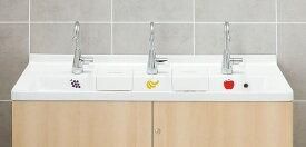 INAX・LIXIL 幼児用マルチシンク【PS-A30C5JBE】 カウンター高さ500mm マルチシンク用レバー水栓 電気温水器あり 床給水・床排水 [納期1週間] 【メーカー直送のみ・代引き不可・NP後払い不可】[新品]
