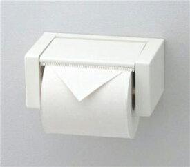 TOTO 紙巻器 ワンハンドカット付 トイレットペーパーホルダー YH51R [新品]【RCP】