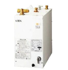 INAX・LIXIL 住宅向け 小型電気温水器 12L 【EHPK-H12V1】 ゆプラス 洗髪用・ミニキッチン用 コンパクトタイプ 本体+排水器具セット [新品]