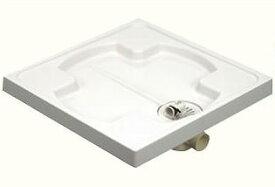 【あす楽】サヌキ SPG 洗濯機防水パン 樹脂タイプ【PW-640】と 排水トラップ【BT-T/BT-Y】【BTT/BTY】のセット [新品][簡単設置 引っ越し 新生活]