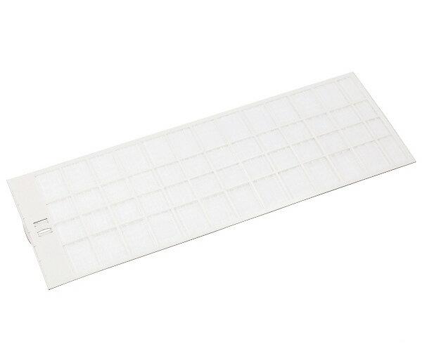 MAX[マックス株式会社] 住環境機器消耗品【JG90248】 浴室暖房換気乾燥機 BS-123シリーズ フィルター(BS123FP) [新品]【RCP】【NP後払い不可】