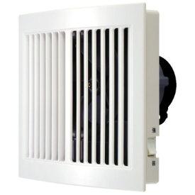 マックス 換気扇【VF-H08E32】 24時間 換気システム 排気ファン(壁付) パイプ用排気ファン 大風量 [JJ90128] [新品]【RCP】【NP後払い不可】