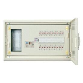 【SLA 3304-2FK】 河村電器産業 金属製スマートホーム盤SLA